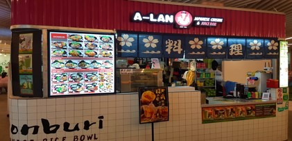 A-LAN JAPANESE CUISINE & JUICE BAR