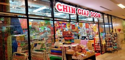Chin Giap Soon
