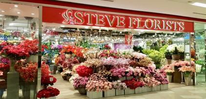 Steve Florists